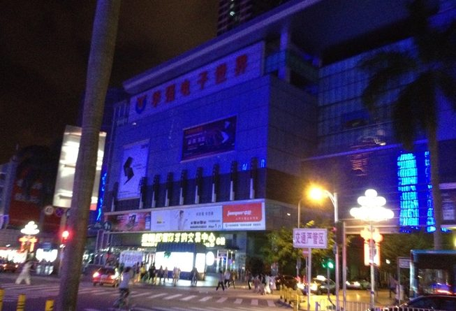 2012年の華強北の電子街