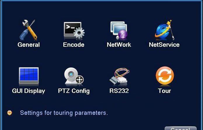 危険なDVRに多いGUIデザイン